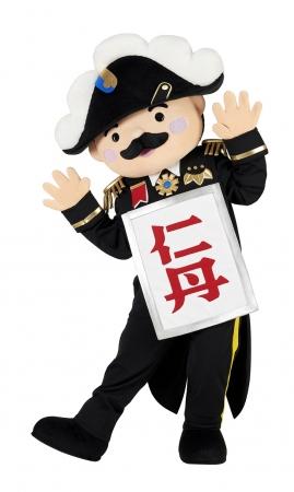 仁丹王子(R)