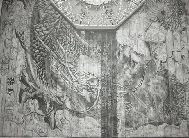 ■雲龍図(赤外線カメラで撮影):四天王寺提供