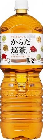 【楽天市場】飲料・食品:オフィス・デポ楽天市場店