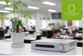 オフィス向けbgmサービス sound design for office にプレミアム