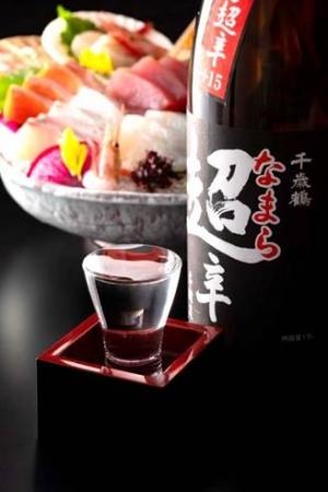 北海道産 日本酒