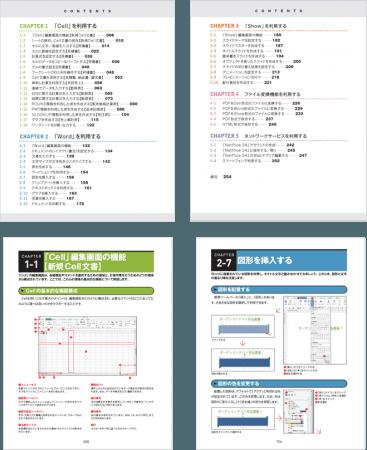 pdf 印刷ソフト microsoft