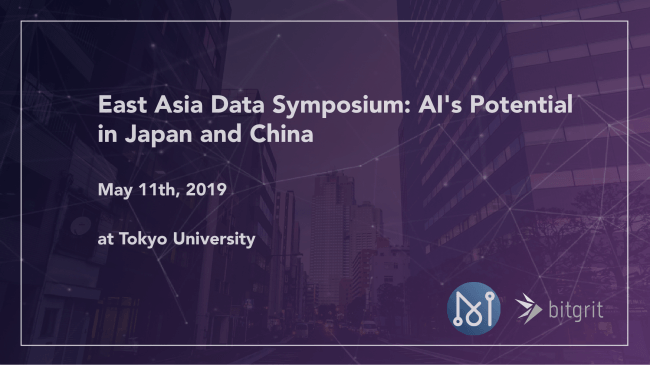 East Asia Data Symposium: AI's Potential in Japan and China