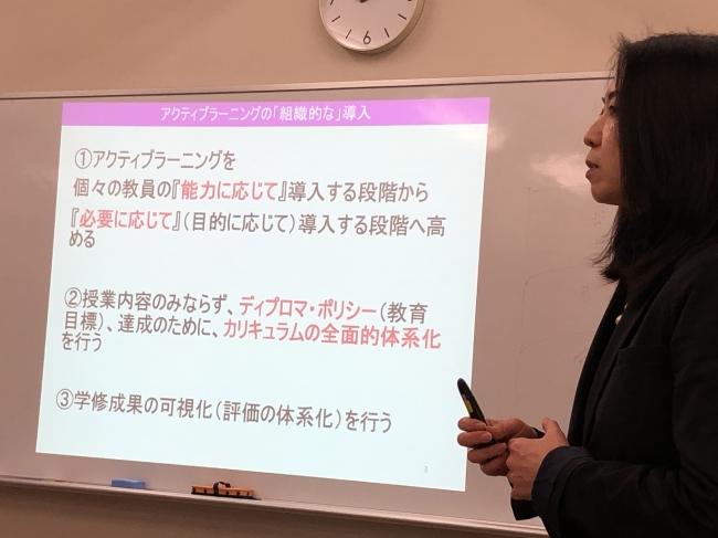 小山先生の講義