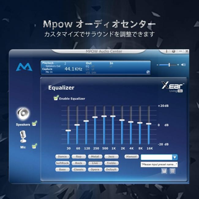 「Mpow EG3 Pro」の画像検索結果