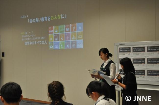 「世界一大きな授業2019」 (現:SDG4教育キャンペーン)