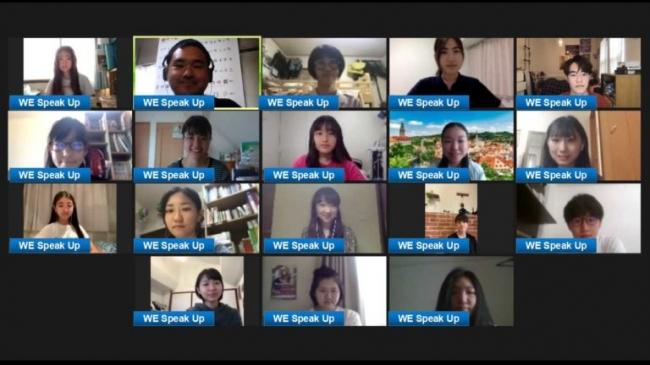 イメージ画像(5月31日に実施したオンライン勉強会の様子)