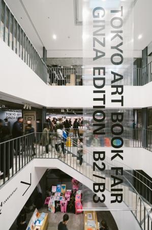『#006 TOKYO ART BOOK FAIR: Ginza Edition』好評につき1週間の会期延長。4月14日(日)まで!