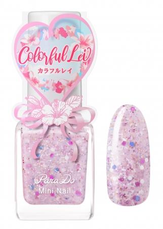 PK05 カラフルレイ (ピンク系)