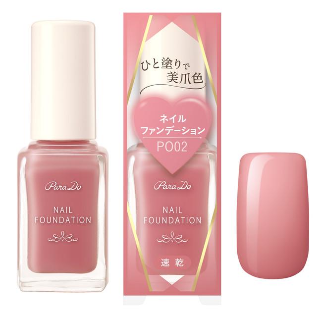パラドゥ ネイルファンデーション <PO02 ピンクオークル>