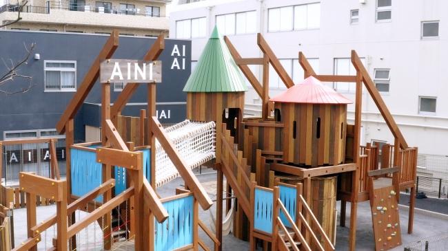 """当社直営施設「あい・あい保育園」にあるオリジナル大型遊具""""AINI(アイニー)"""""""
