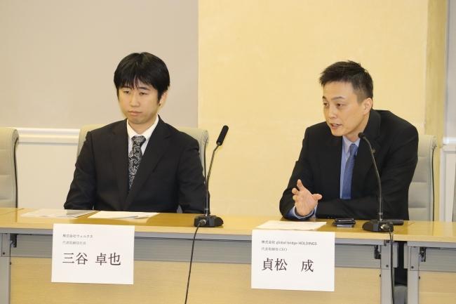 東京都庁にて会見に臨んだ二人(左から三谷卓也 貞松成)