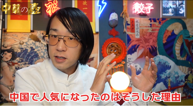 動画 日本 ビリビリ