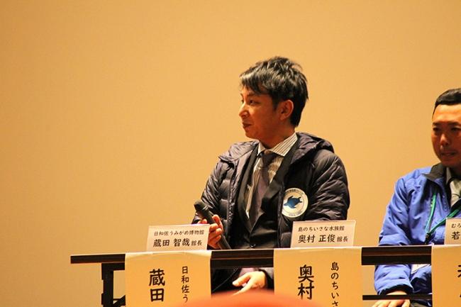 日和佐うみがめ博物館・館長 蔵田氏。NHK連続小説「ウェルかめ」にも登場したウミガメの産卵地・大浜海岸での保護活動は、いつしか美浜町の町全体の誇りにもなっている