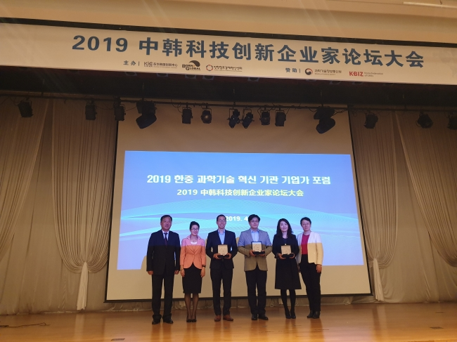 授賞式(右から3人目)