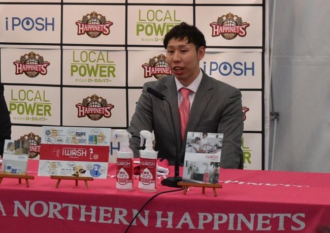 秋田ノーザンハピネッツ中山選手