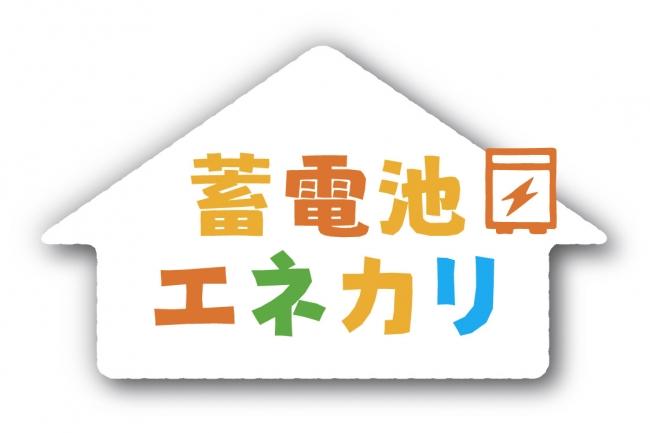 東京 電力 プレス