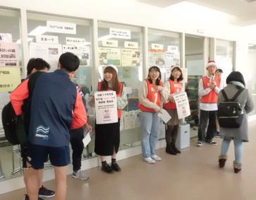 ふじみ野キャンパス内での募金活動の様子