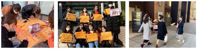 今回実施した本郷キャンパスでの「オレンジデーキャンペーン」活動の様子