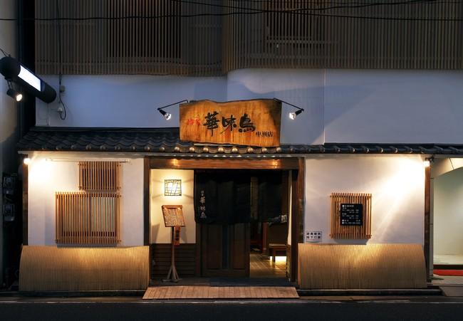 福岡中洲本店