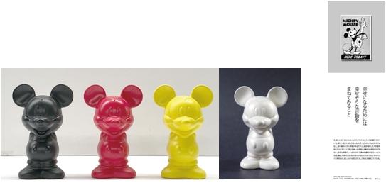 陶器製 HAPPINESS FIGURE各950円 (C)Disney