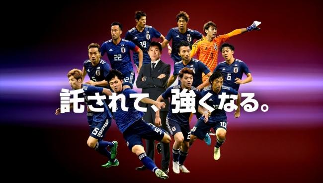 日本 代表 サッカー 2022 FIFAワールドカップ