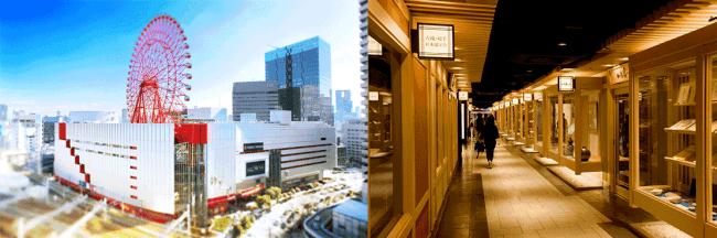 世界初の店舗シェアリングサービス「SpaceEngine」、阪急阪神不動産と連携して「阪急三番街」「HEP FIVE」での実証実験が決定