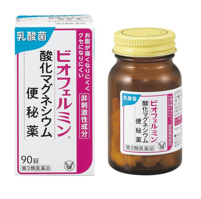 ビオフェルミン 酸化マグネシウム便秘薬 [第3類医薬品]