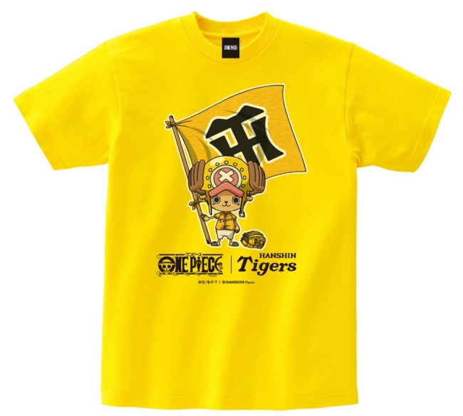 Tシャツ キッズ2,500円(税抜)大人3,000円(税抜)