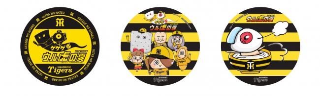 ゲゲゲBIG缶バッチ各463円(税抜)
