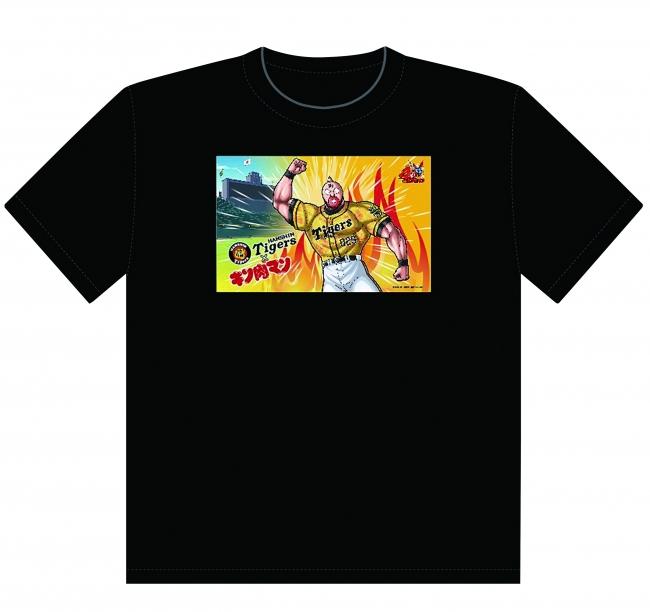 阪神タイガース×キン肉マンコラボTシャツ 3,000円(税抜) ※7月19日発売