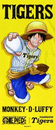 ワンピース×タイガース フェイスタオル 2,000円(税抜) ※7月5日発売