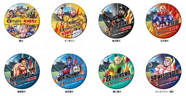 シークレット缶バッチ 463円(税抜)