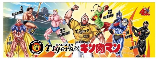 スポーツタオル 2,315円(税抜)