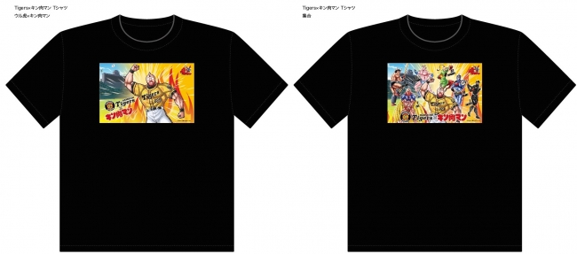 Tシャツ(2種)各3,000円(税抜)