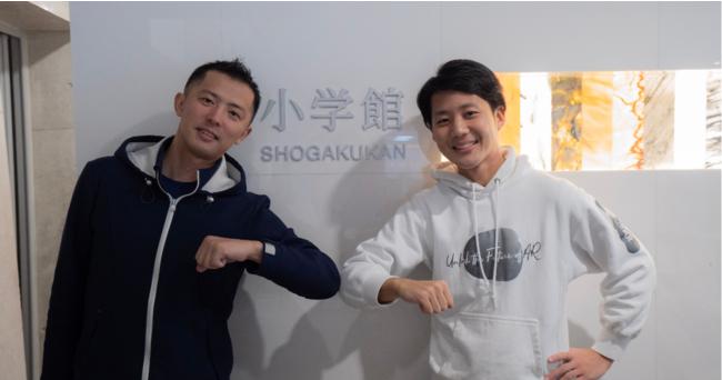 左・株式会社小学館 専務取締役 相賀 信宏  右・プレティア・テクノロジーズ株式会社 牛尾 湧