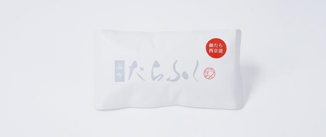 和紙のような手触りの真っ白な個包装