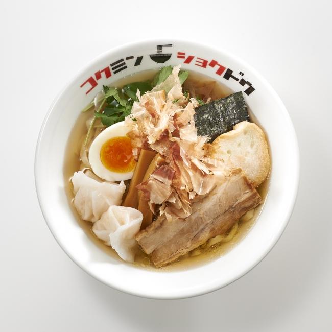 札幌市『コクミンショクドウ』