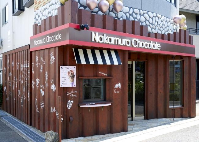 神戸・岡本のショコラブティック