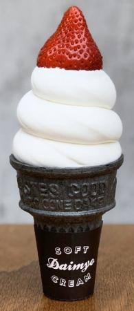 フレッシュいちごと生クリームミルク