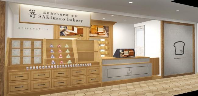 ハルクフード店舗イメージ