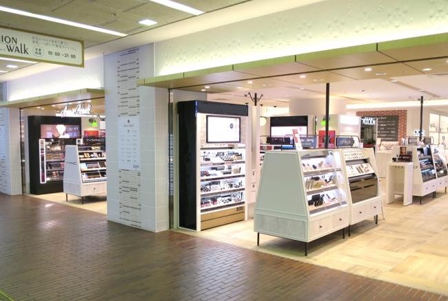 町田店2階「アミューズ ボーテ」イメージ