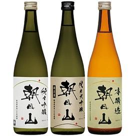 朝日新潟銘酒「朝日山」飲み比べセット
