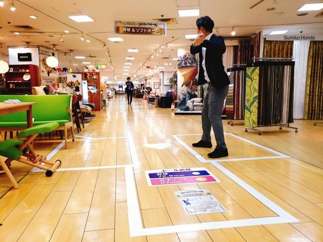 本館8階「野球・ソフトボール」展示スポット