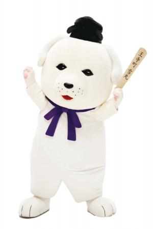 王寺町の公式マスコットキャラクター 「雪丸」