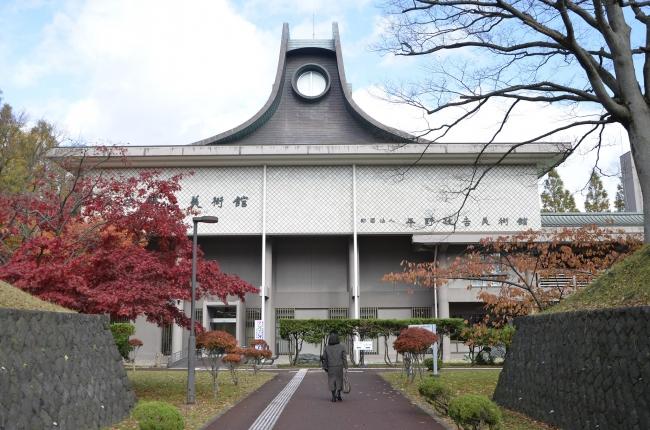 旧秋田県立美術館