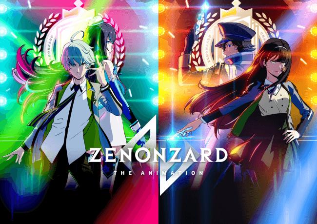 『ゼノンザード THE ANIMATION』キービジュアル