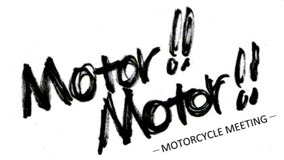 Motor!!Motor!!ロゴ