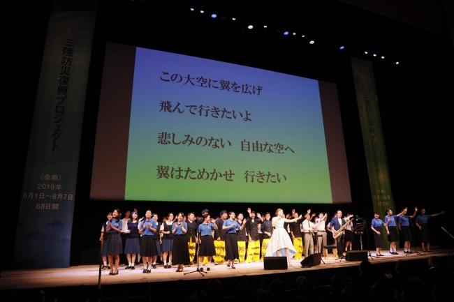 エンディングの平原綾香さんや高校生など出演者による合唱