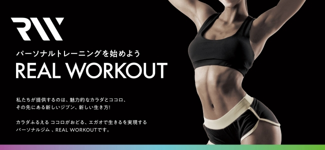 REAL WORKOUT芝公園店の画像